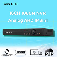 WANLIN 16CH AHD-M/N 1080N DVR Video Recorder Register for 2.0MP 1080P AHD/IP Camera Support 2HDD