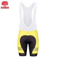 Bicyway 100 Lycra Quick Dry Cycling Shorts Bibs Bicycle Comfortable Gel 9D Coolmax Padded Bike Short