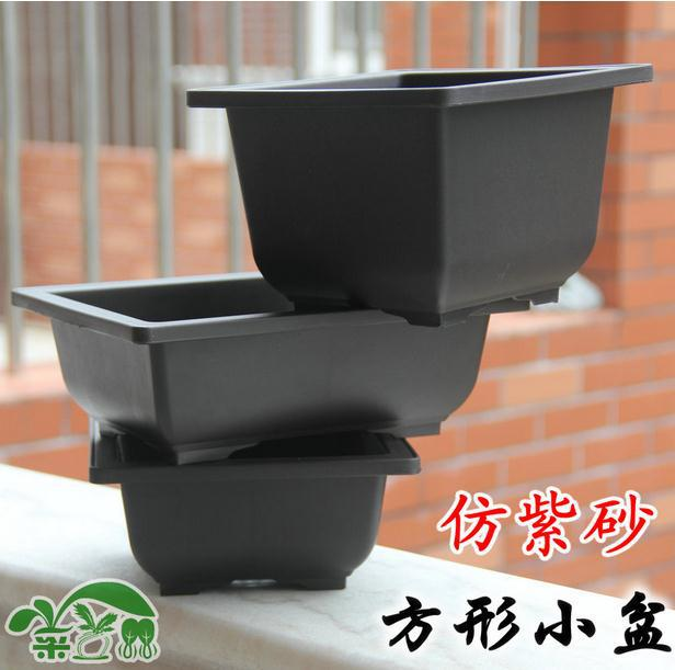Imitation Purple Plastic Flower Pot Balcony Square Bonsai Bowl Nursery Basin Pots Planter Rectangle