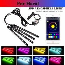 Новый 4 шт./компл. 12LED RGB полосы света автомобилей Атмосфера Декоративные светильники для Haval H2 H3 H5 H6 H8 H8 H9 m4 C30 C50 C20R