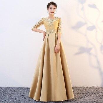 47bf7b9ed093 DongCMY 2019 nueva moda diseño largo vestido de velada courte Color oro de  cuello halter formal ...