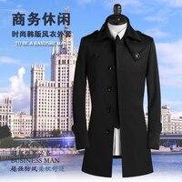 Черный красный серый бежевый 2017 тонкий тонкий плюс размер импортированы одежда длинные черные траншеи пальто мужчины британский стиль пал...