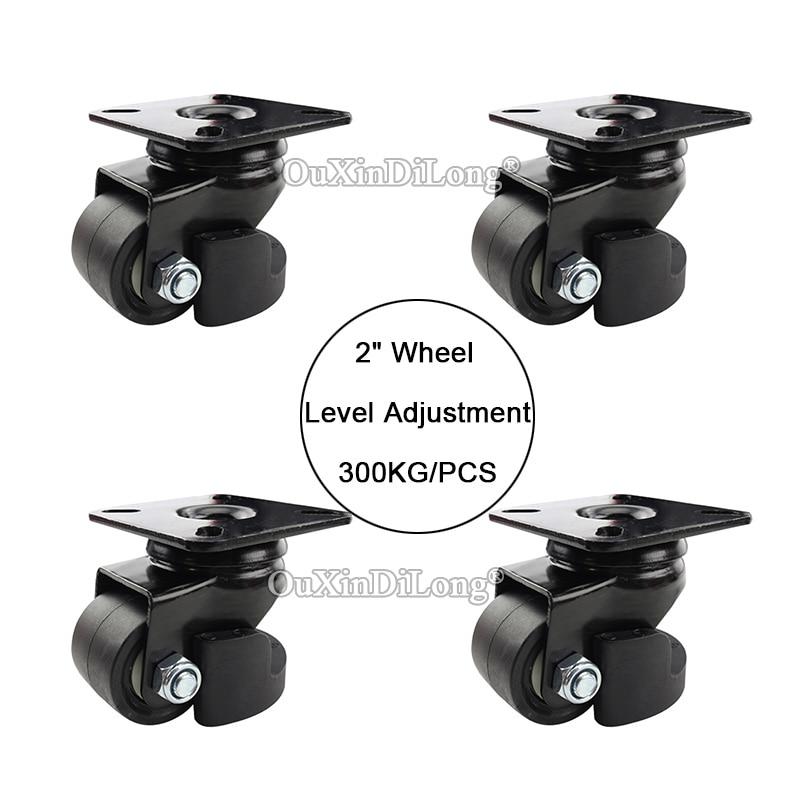 4PCS 2 heavy duty wheels load bearing 300kg/pcs level adjustment feet casters industrial wheels universal wheel JF1649