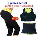Pants + Vest + Corsets HOT Neoprene Shapers Control Pants Set Waist Corsets Women Slimming Set Promote Sweat
