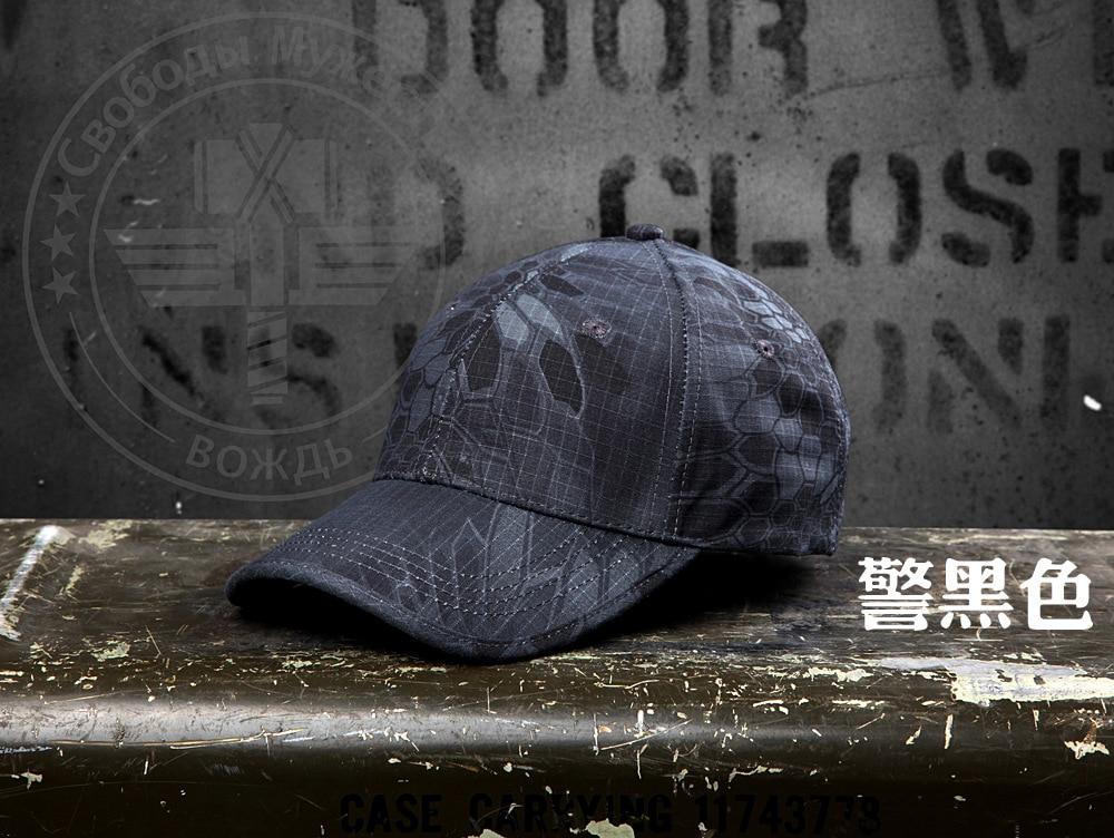 Prix pour Shanghai story hommes de grand bord casquette tactique python camouflage baseball caps 4 style