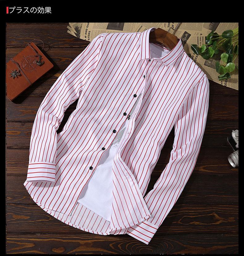 XMY3DWX Men long sleeve shirt male fashion brand new products sell like hot cakes stripe slimming leisure shirt/dress shirt 5XL 10