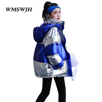 Winter Jacket Women Plus Size Cotton Padded Outerwear Womens Winter Coat Parka Female Warm Hooded Ladies Down Cotton Jackets
