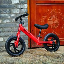 Mini Scooter Balance Bike Safe Big Wheel Adjustable Height Two-Wheel Scooter For Children Age 2-6 Toys for  Boys ride on car children scooter 3 wheel folding flash swing car lifting 2 15 years old baby stroller ride bike vehicle children toys gifts