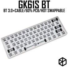 rgb نوع المقبس Gk61