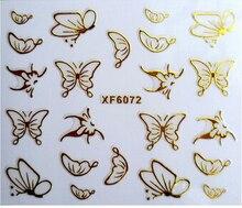 1pcs Nail art 3D gold foil sticker golden butterfly short bride patch applique Nail Polish stickers diy nail art tool