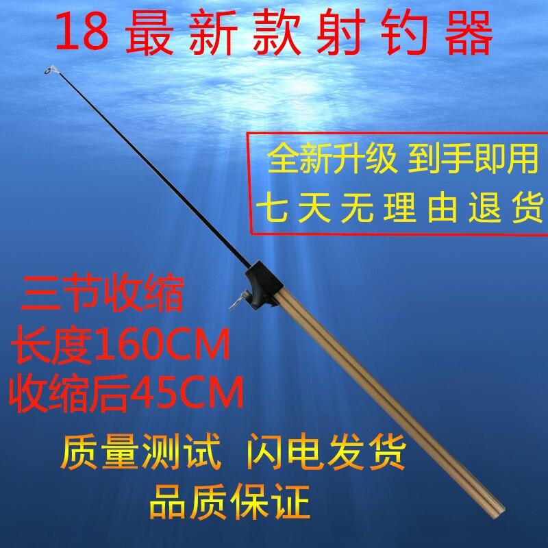 Éjecteur de pêche et appareil magique de tir de poisson