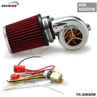 Pivot NEW 40W 5000RPM MOTOR ELECTRICAL TURBOCHARGE UNIVERSAL FIT RIDE ON MOWER SUPERCHARGER KIT TK AW40W