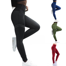 a735648e980 Dropshipping Women Sport Pants Sexy Push Up Gym Sport Leggings Running  Tights Skinny Joggers Pants Compression