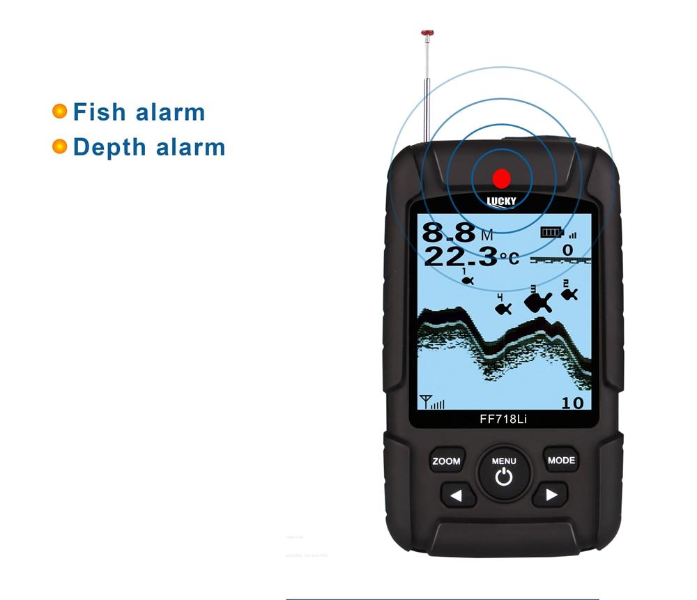 sonar fish finder