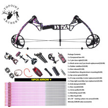 Archery 19-70lbs M1-women Compound Bow Set IBO 320FPS CNC Aluminum Alloy Bow Riser Shooting Accessories archery compound bow fully adjustable 40 70lbs 45 75lbs 55 85lbs dual cam compound bow ibo 350fps outdoor shooting accessories