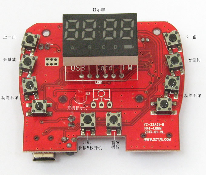 все цены на Mp3 decode board TF card player with digital USB audio power amplifier board with screen module kit онлайн