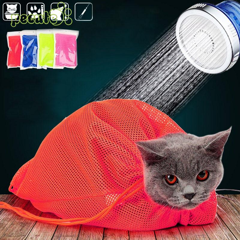Net Bag Cat Mesh Blue Yellow Nails Catbathingmeshbag Beauty Products
