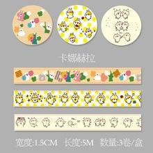 3 Rolls Washi Masking Tape Set Petal Animal Flower Paper Masking Tapes Japanese Washi Tape Diy Scrapbooking Sticker, 15mm x 5m(China)