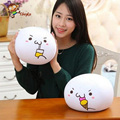 Japanese fried chicken Kuai Jun gift show comic super nanoparticles diffuse adorable doll The best gift to vent