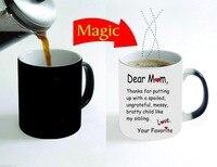 Mother Gift Mom Coffee Mug Heat Sensitive Transforming Cup Cold Hot Heat Changing Color Magic Mug