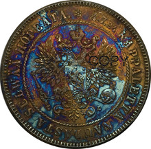 Finland 2 Markkaa - Aleksandr II / Nikolai II 1908 Brass Plated Silver Copy Coins