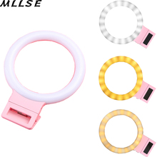 Get more info on the MLLSE USB Charge LED Selfie Ring Light for iPhone X 8 Xs Phone Supplementary Lighting Night Darkness Selfie Enhancing Fill Light
