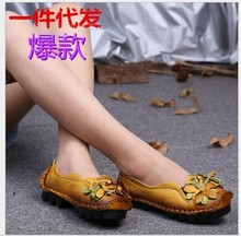 2016 Spring/Autumn Loafers Women's Flat Shoes Woman Personality Handmade Shoes Genuine Leather Soft Outsole Shoes Women Flats