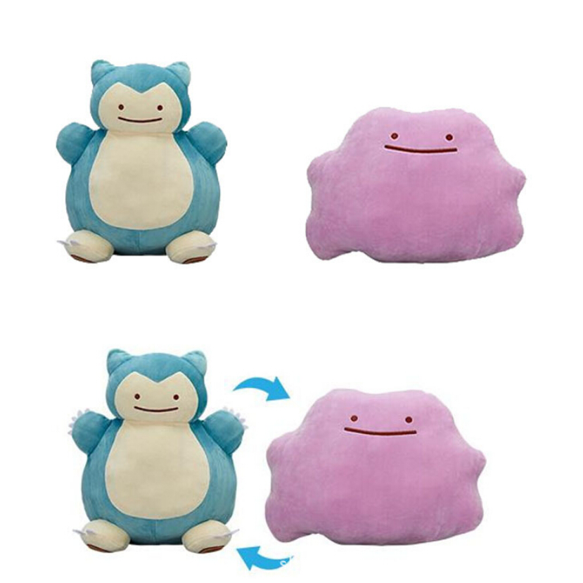 30CM Ditto Metamon Snorlax Inside-Out Cushion JAPAN Plush Doll Figure Toys