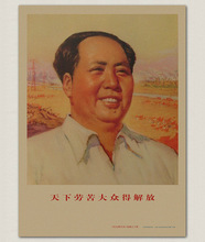 Liberate all toiling masses Mao Zedong Chinese Revolution History Retro Vintage Poster Canvas Wall Art Home Posters Decor