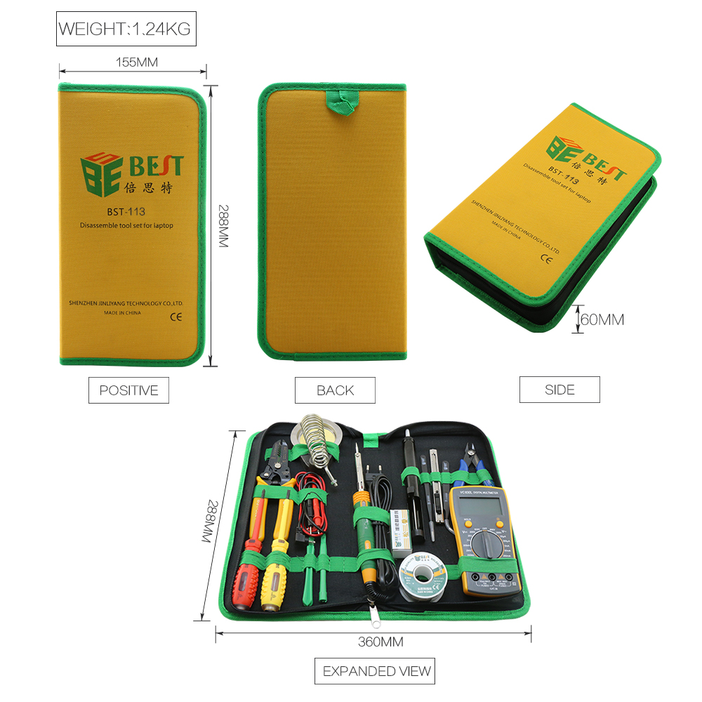 Toolbox 16 in 1 Household Professional Tool with Screwdrivers Soldering Iron Multimeter Tweezers for Phone repair Tool box set 16 in 1 household profession multi purpose repair tool set with soldering iron digital mulimeter for laptop pc tablet
