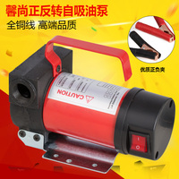 Factory Price DC24v 200w new electric oil pump