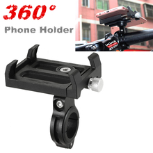 360 Вращающийся MTB велосипедный держатель телефона мотоцикл поддержка gps крепление для велосипеда руль велосипеда мобильный телефон стенды для телефона для Iphone 7 8 x