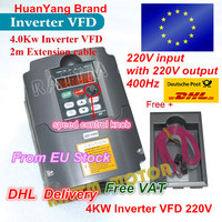 2015 Real Special Offer Triple 1 200kw Inversor Grid Tie 220V 4KW Variable Frequency Drive Vfd
