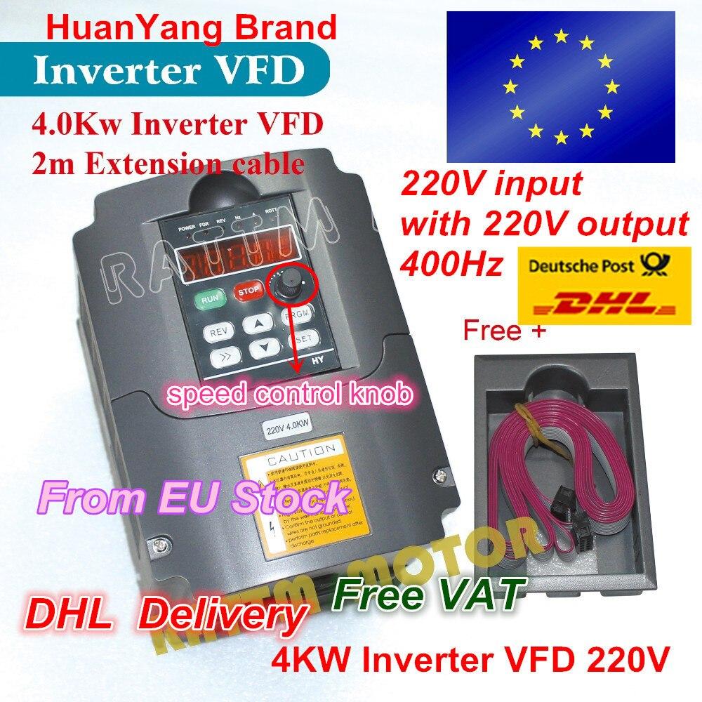 4KW 4HP-18A Azionamento A Frequenza Variabile Inverter VFD VSD 220 V/AC di controllo della Velocità per il Router di CNC di Fresatura mandrino Della Macchina motore