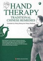 Терапия рук традиционные китайские средства. Традиционная китайская медицина для студентов и врачей. Взрослые английские раскраски Book 6