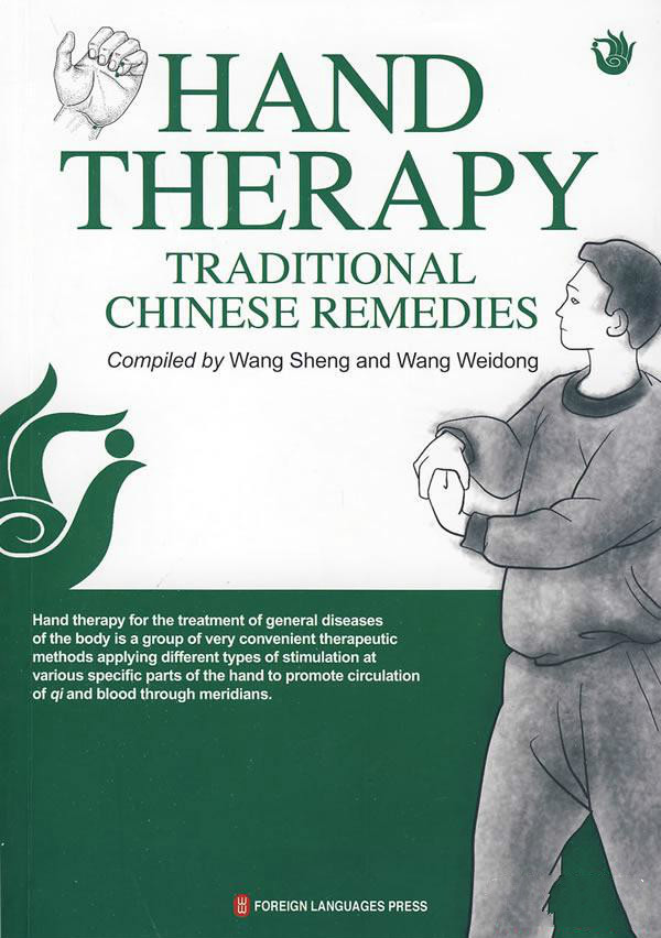 HAND THERAPY TRADITIONAL CHINESE REMEDIES.Traditional Chinese Medicine For Student & Doctor. Adult English Coloring Paper Book-6