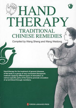 Hand Therapy for Common Diseases. learning Traditional Chinese Medicine  students or doctors
