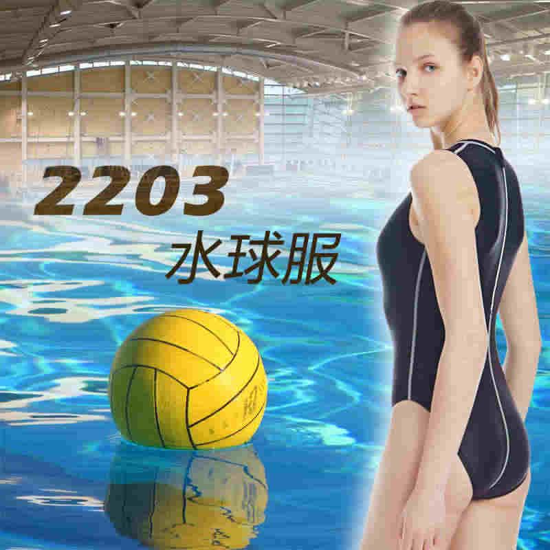 NSA 2018 مثلث ملتصقة المياه بولو المرأة ثوب السباحة زراعة المرء الأخلاق تظهر رقيقة مقاوم للماء ملابس السباحة المهنية