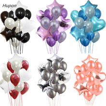 14pcs Multi Latex Balloons Happy Birthday Wedding Party Decorations Air Helium Globos Babyshower Festival Balon Party Supplies