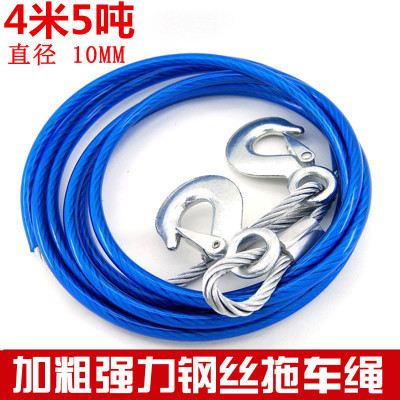 Truck trailer rope thickening outdoor Trailer off-road distress truck traction rope 4 m 5 t strong steel wire trailer rope
