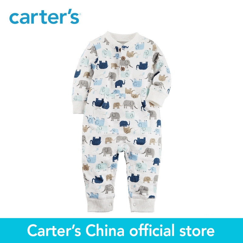 Carter's 1-Piece baby children kids clothing Boy Elephant French Terry Jumpsuit 127H160 la miniatura french terry bottom
