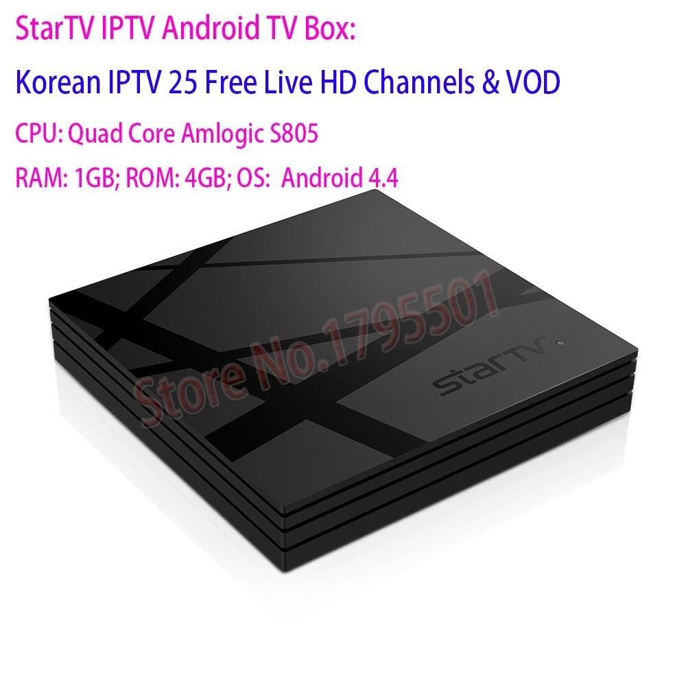 StarTV GTV Korean Tvpad 4 TV Box Korea Built-in WIFI Android TV Box Free Korean IPTV HD TV 25 Live Channels Streaming TVPAD4