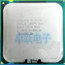 E5-2620V4 Original Intel Xeon E5-2620 V4 2.10GHz 8-Core 20M DDR4 2133MHz E5 Processor