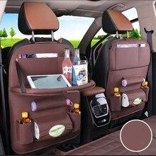 Новинка, автомобильная сумка для хранения, универсальная, авто, мульти-карман, ПУ сумка-Органайзер, кожаный коврик для автомобиля, чехол для покупок