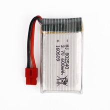 5pcs lot 3 7V 600mAh Battery with Protective Panel for SYMA X5HW RC quadcopter