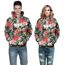 Mr.1991INC topbrand осень-зима модные худи 3D Цветочный принт с капюшоном Для мужчин Для женщин кофты Костюмы верхняя одежда Топы корректирующие челнока