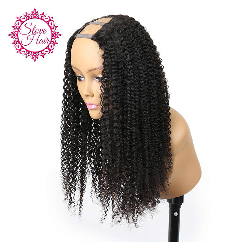 U Part Wig Kinky Curly Brazilian Remy Lace Human Hair Wigs For Women Natural Black Front 150% Density Full End By Slove Hair