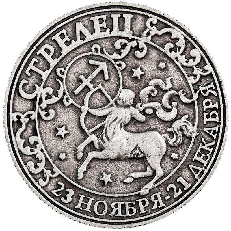 [Sagittarius] Divination props silver coin metal crafts as mascot. Zodiac Sign Coin. Russian style constellation series Memento