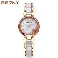 Berny Women Watch Quartz Lady Fashion band Top Brand Luxury Relogio saat reloj Montre Horloge Feminino zegarek JAPAN MOVEMENT
