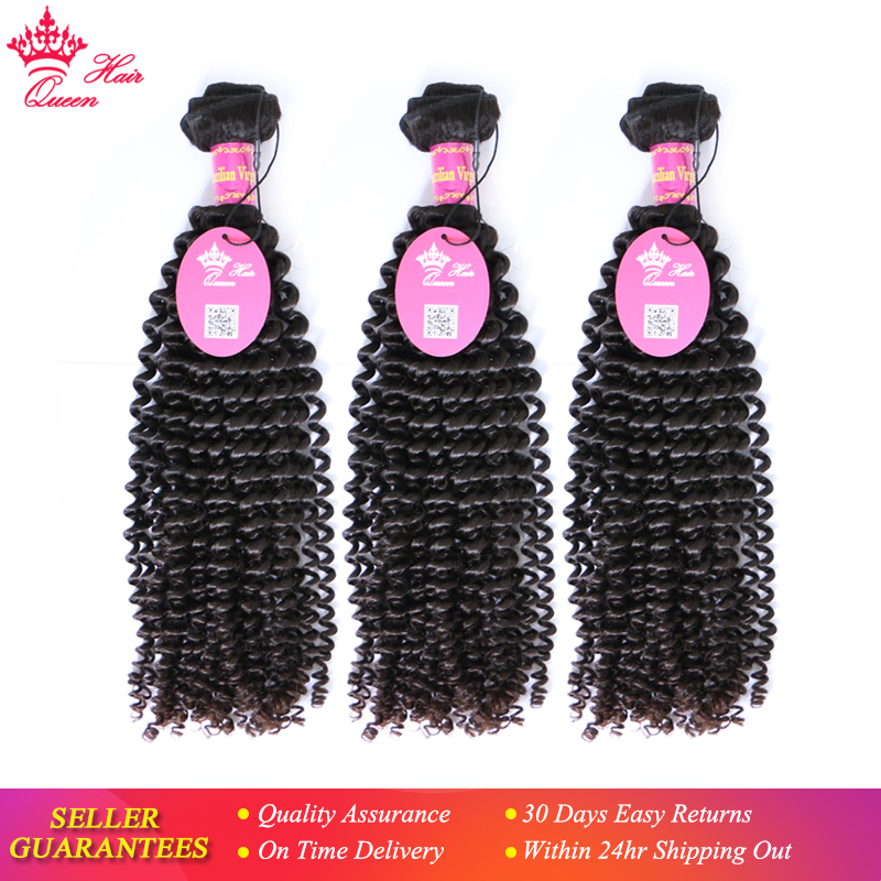 Queen Hair Products Kinky Curly Brazilian Virgin Hair Weft 3 Bundles Deal Natural Color 100 Human
